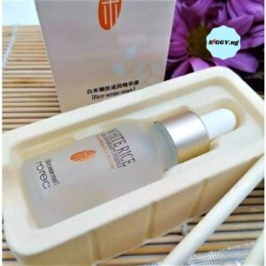 White Rice skin beauty essence Serum keeps the skin smooth and bright, It also fights signs of aging & replenishes the skin for a more youthful look. Buy now.